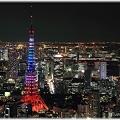 東京タワー・ダイヤモンドヴェールレインボー