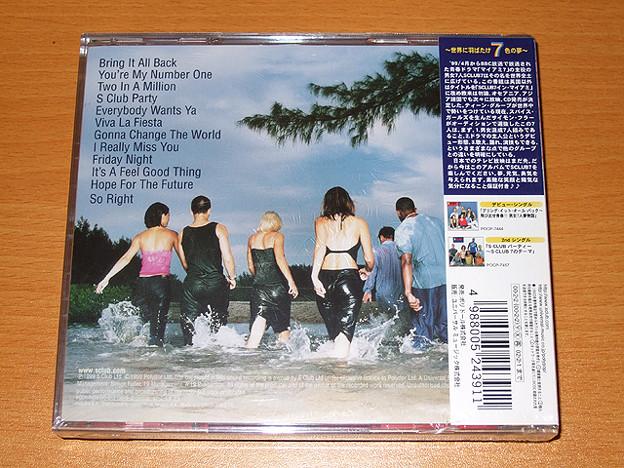 CDアルバム S CLUB 7 - S Club 裏