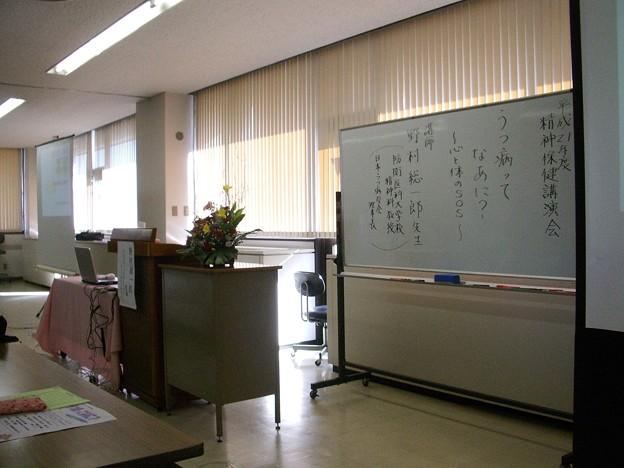Photos: 0038-nomura-souichirou-kouenkai-on-depression