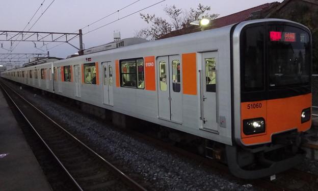 東武鉄道50050系(幸手駅にて)