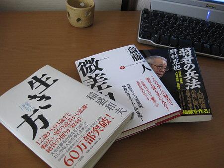 本買いすぎ