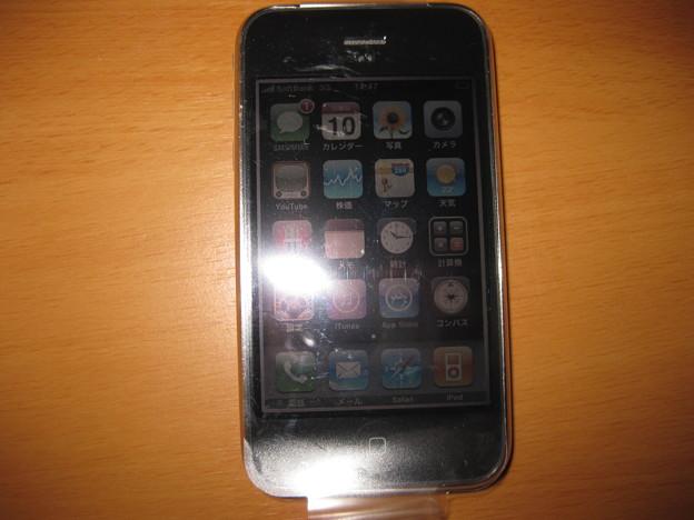 Photos: I phone