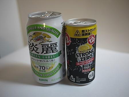 ショート缶の酎ハイ