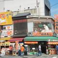 おきつねバーガー(店舗1)