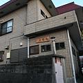 写真: IMG_6777神津島__天上山登山と島巡り