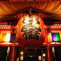 Photos: 五色飾と本堂提灯