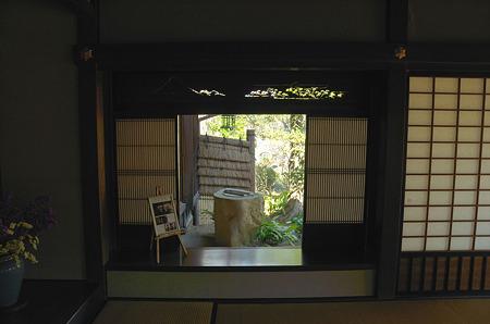 書院奥座敷 (1)