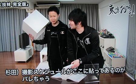 東京エンカウント 18-33