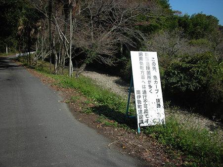 R260旧道・.三浦峠1