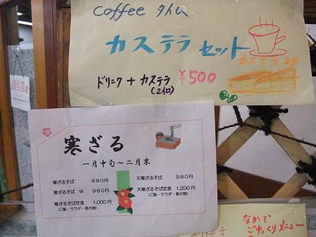 和歌山06・ふるさとセンター大塔3