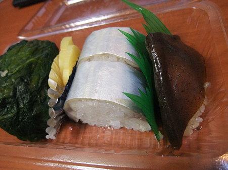 寿司セット(道の駅・熊野古道中辺路【和歌山】)