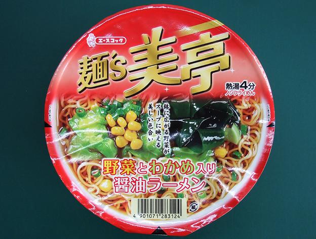 麺's美亭パッケージ