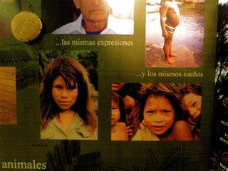 グアラニー族