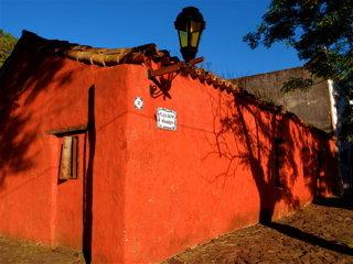 ナカレリョの家