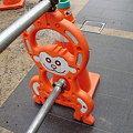 Photos: 猿