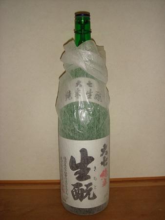 大七純米生