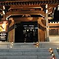 写真: 妙法寺二年参り 10