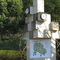 Photos: こどもの国