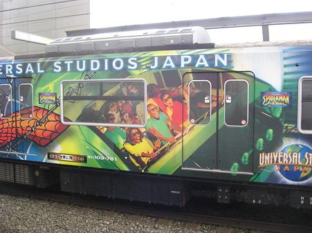 ユニバーサルスタジオ列車