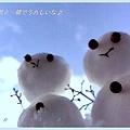 写真: 雪だるま 01