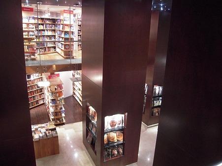 アメ大新書店二階から