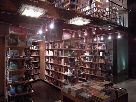 アメ大新書店