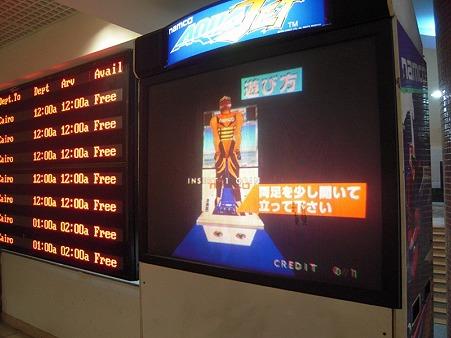 日本製ゲーム