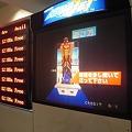 Photos: 日本製ゲーム