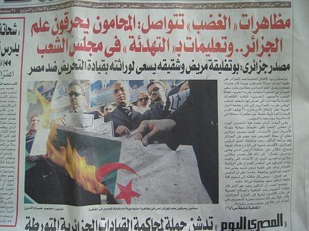 アルジェリア騒動の背景に後継者争いあり?