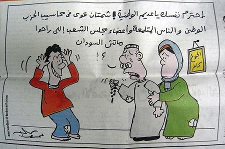アルジェリア問題の風刺漫画