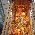 Photos: 飾り山笠 十三番山笠 博多駅商店連合会